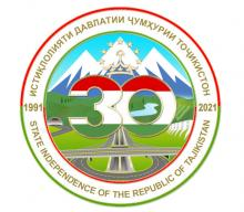 """Approval of the symbol of """"30th anniversary of state independence of Tajikistan"""""""