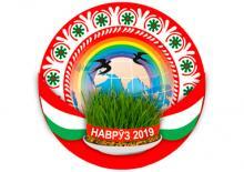 Ангораи «Наврӯз – 2019» тасдиқ шуд