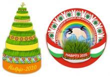 Утверждён символ Международного праздника Навруз и национального Нового года на 2020 год