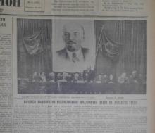 "Газетаи ""Муаллимон"" (Gazetaji Muallimon) 1940"