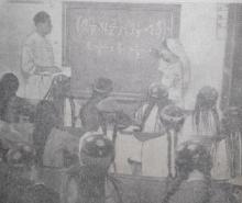 Инқилоби Маданӣ (1932)