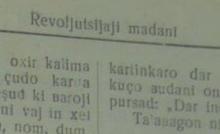 Револютсияи маданӣ