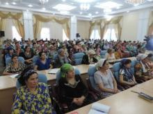 Конференсияи ҷумҳуриявӣ (19-уми сентябри соли 2014)