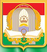 Мақомоти иҷроияи маҳаллии ҳокимияти давлатӣ дар шаҳри Душанбе