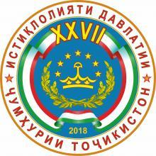 Рамзи ҷашни 27-солагии Истиқлолияти давлатии Ҷумҳурии Тоҷикистон