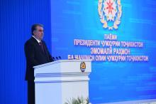 Послание Президента Республики Таджикистан, Лидера нации уважаемого Эмомали Рахмона Маджлиси Оли