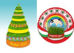 Утверждены символы Международного праздника Навруз и Нового национального года на 2021 год